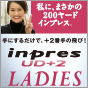 inpres special for LADIES