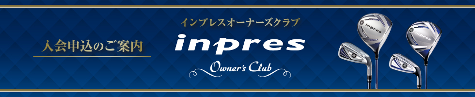 inpres owners club